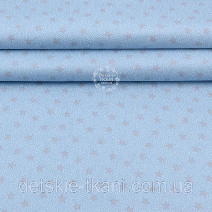 """Отрез ткани """"Звёздочки с пшеном"""" серые на голубом №2038, размер 80*240 см"""