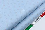 """Отрез ткани """"Звёздочки с пшеном"""" серые на голубом №2038, размер 80*240 см, фото 2"""