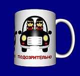 Кружка / чашка автомобилист, фото 2