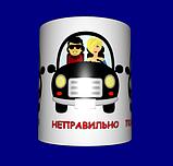 Кружка / чашка автомобилист, фото 3