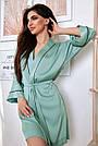Халат шёлковый женский бирюзовый, фото 4