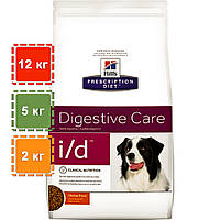 Лечебная диета Хиллс при нарушения пищеварения | Hills Prescription Diet Canine i/d | 12 кг | 5 кг | 2 кг