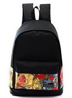 Рюкзак женский стильный для города и прогулок, фото 1