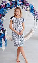Платье женское Лилии