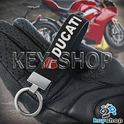 Брелок для мотоключей DUCATI (Дукати) кожаный, черный с хромированной фурнитурой