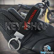 Брелок для мотоключей Honda (Хонда) кожаный, черный с хромированной фурнитурой
