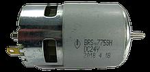 Двигатель аккумуляторного шуруповерта 24В d44 вал 4 мм, фото 2