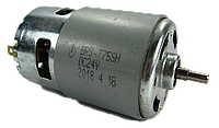 Двигатель аккумуляторного шуруповерта 24В d44 вал 4 мм