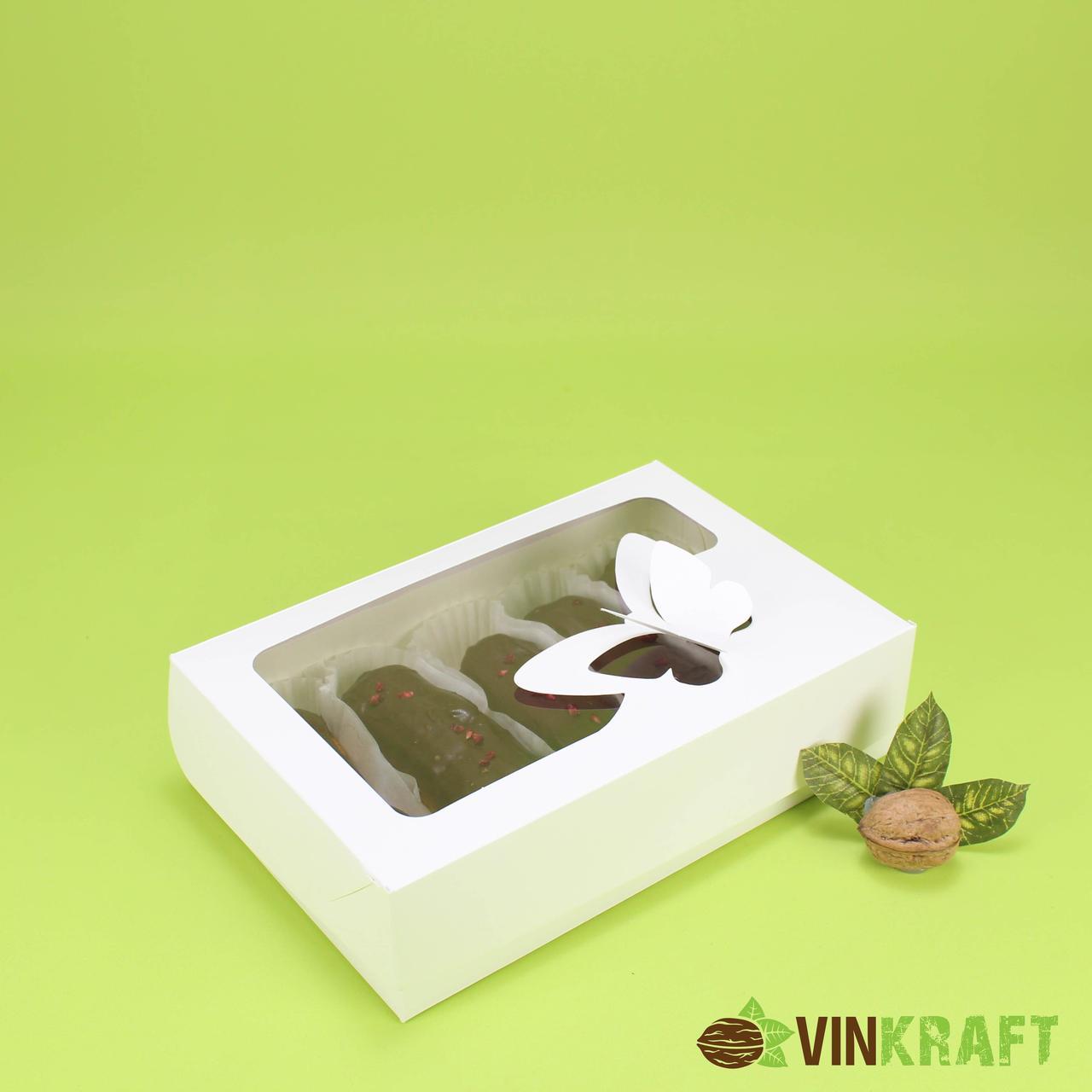 """Коробка 230*150*60 для еклерів з вікном """"Метелик"""", біла"""