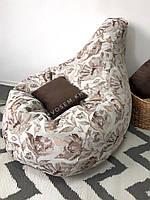 Дизайнерское кресло мешок груша. Мягкое бескаркасное кресло.