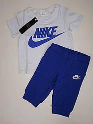 Летний комплект  Nike ( реплика) на мальчиков от  92 см и до 116 см