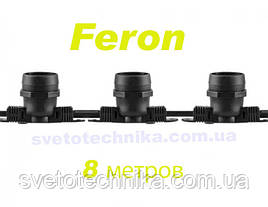 Гирлянда уличная 8 метров черная IP65 Feron Е27