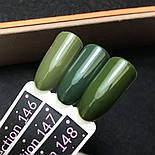 Гель-лак Kira Nails №148, фото 2