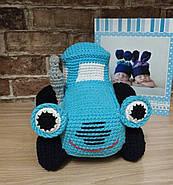 Вязаная игрушка Трактор, фото 4