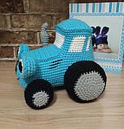 Вязаная игрушка Трактор, фото 2