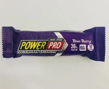 Протеиновый батончик Power Pro 36% 60 г blue berry