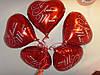 """Фольгированное сердце """"Я тебя люблю"""" замечательный подарок на 8 марта"""