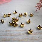 Декоративные гвоздики 5мм, золото. В наборе 10шт, фото 2