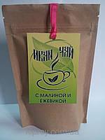 Кипрей (иван-чай)  ферментированный с малиной и ежевикой, черн. гранулиров., 100г.