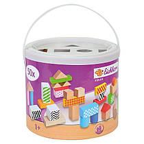 Кубики детские деревянные в ведре 50 деталей Eichhorn 22260