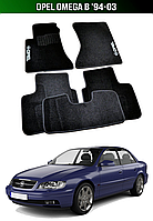 Коврики Opel Omega B '94-03. Текстильные автоковрики Опель Омега Б