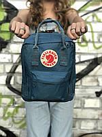 Маленький практичный рюкзак Kanken Mini, синий