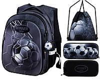 Школьный рюкзак для мальчика Winner черный с мячом + брелок + пенал+ сумка для обуви R1-007 k