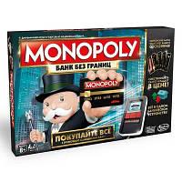 B6677 Монополия с банковскими картами (обновленная)