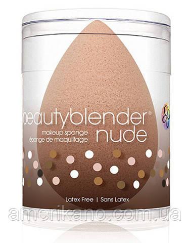 Спонж Beautyblender из США Оригинал. Бьюти блендер. Бежевый Nude.