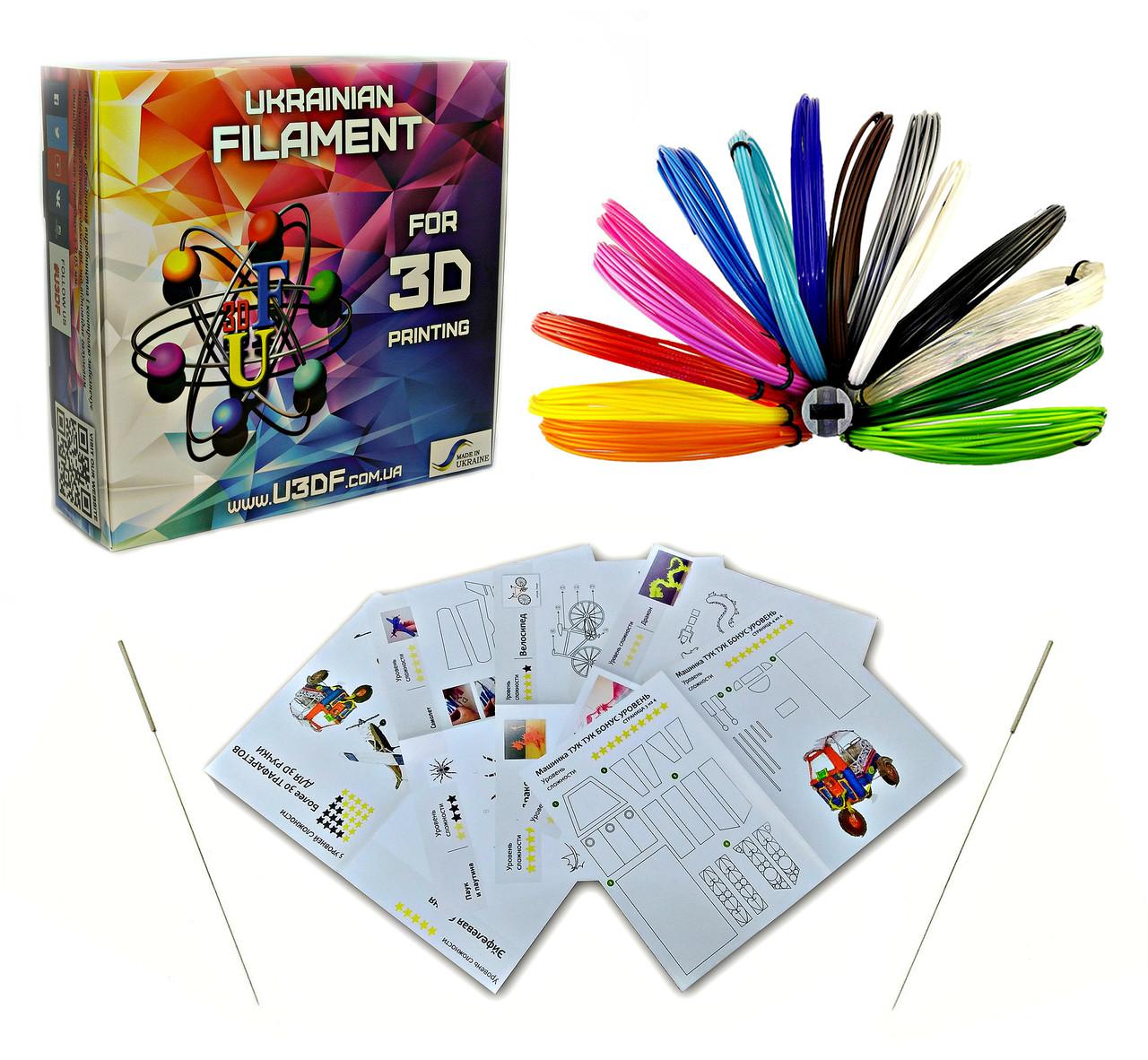 """Набір для 3D творчості """"Сальвадор Дали Mini"""" c PLA ПЛА пластиком 15 кольорів 75 метрів"""