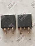 Транзистор BTS141 Infineon корпус TO263 (D2PAK), фото 2
