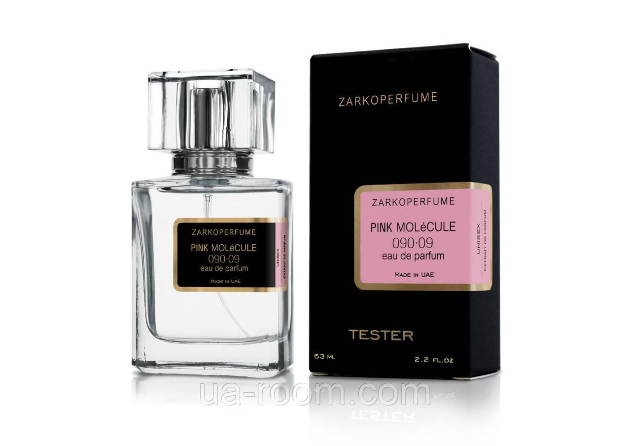Тестер унисекс Zarkoperfume Pink Molécule 090.09, 63 мл.