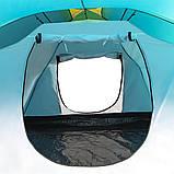 Палатка трехместная Bestway 68090 Active Mount, фото 3
