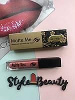 Блиск  для губ  La Rosa   Matte Kiss 24h LG-814-07