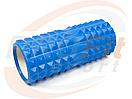 Массажный ролик Grid Roller 33 см v.1.2, фото 7