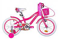 """Велосипед детский для девочек с боковыми колесами Formula Cream 16"""" алюминиевая рама малиновый"""