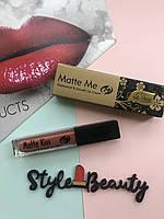Блиск  для губ  La Rosa   Matte Kiss 24h LG-814-05