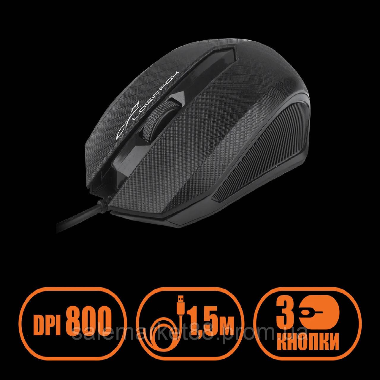 Оптическая светодиодная мышь LogicFox LF-MS 070