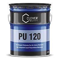 Clever PU Base 120 (уп 5) однокомпонентная полиуретановая мастика