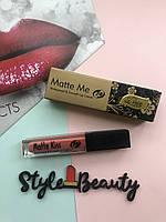 Блиск  для губ  La Rosa   Matte Kiss 24h LG-814-03