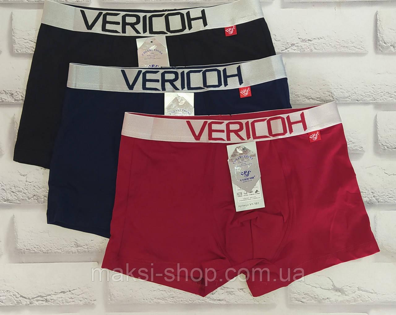 Трусы мужские боксеры Vericon L раз бамбук (V-060)