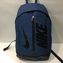 Рюкзак мужской с кожаным дном спортивный городской Найк Nike.