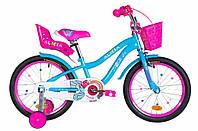 """Велосипед детский для девочек с боковыми колесами Formula Alicia 18"""" голубой"""