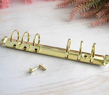 Кольцевые механизмы золото А6 - 1шт на 6 колец 171/25мм с креплением