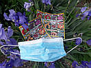 """SPC """"Цветы для сада и бизнеса"""". Карантин. Жизнь продолжается."""