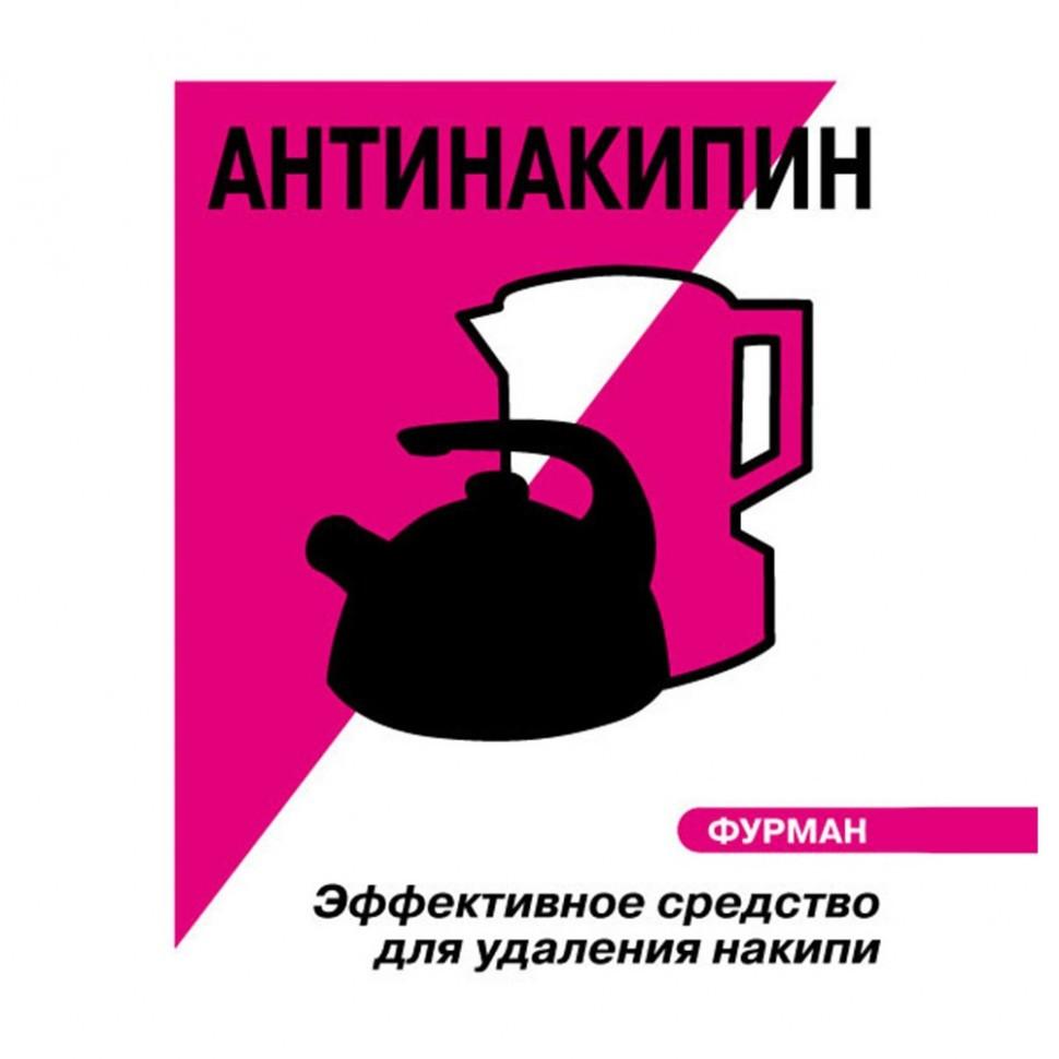 Антинакипин Furman для чайников