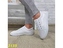 Кеды белые текстильные очень легкие К2135