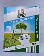 W5 Eco All in 1 УЦЕНКА Экологичные таблетки для посудомоечной машины  30шт.