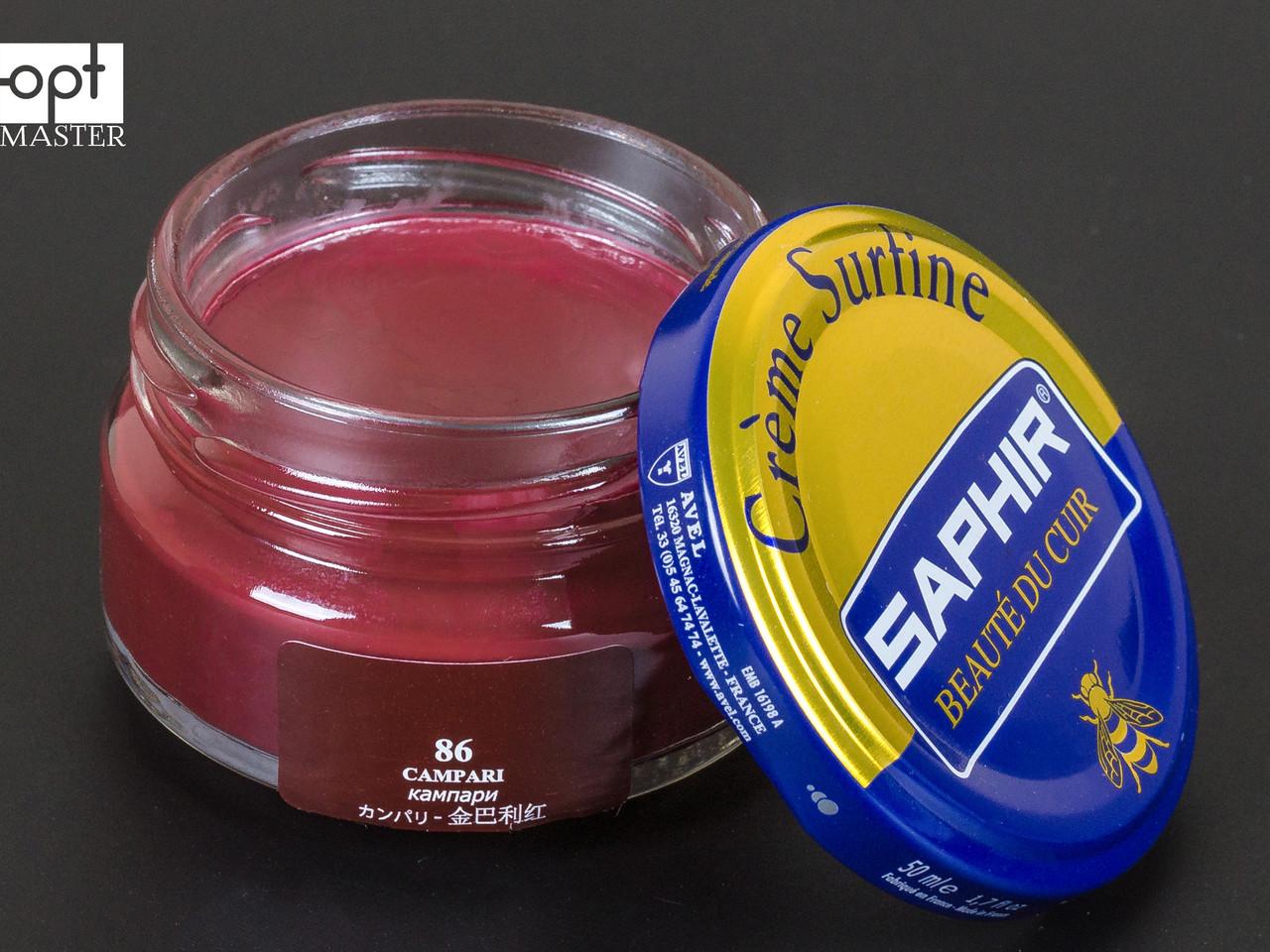 Увлажняющий крем для обуви Saphir Creme Surfine, цв. кампари (86), 50 мл (0032)