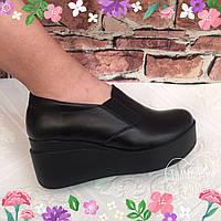Женские туфли на платформе кожаные /замшевые